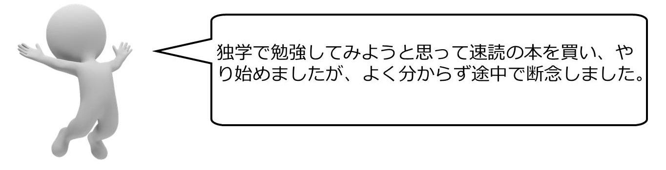 スライド3-2