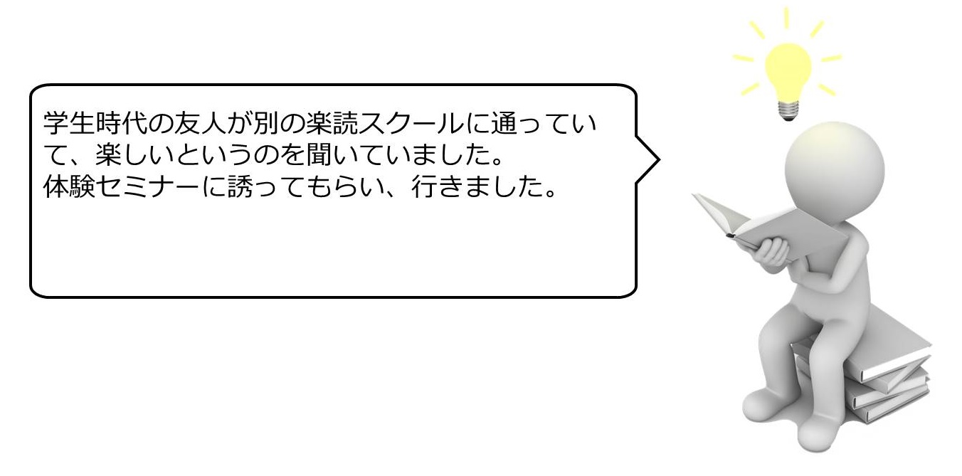 スライド3-3