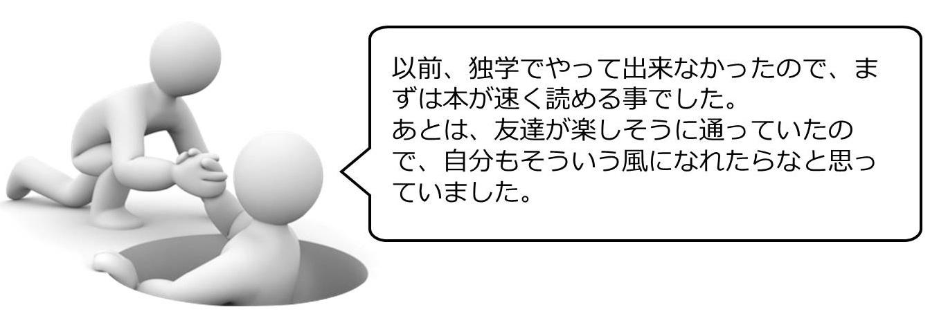 スライド5-1