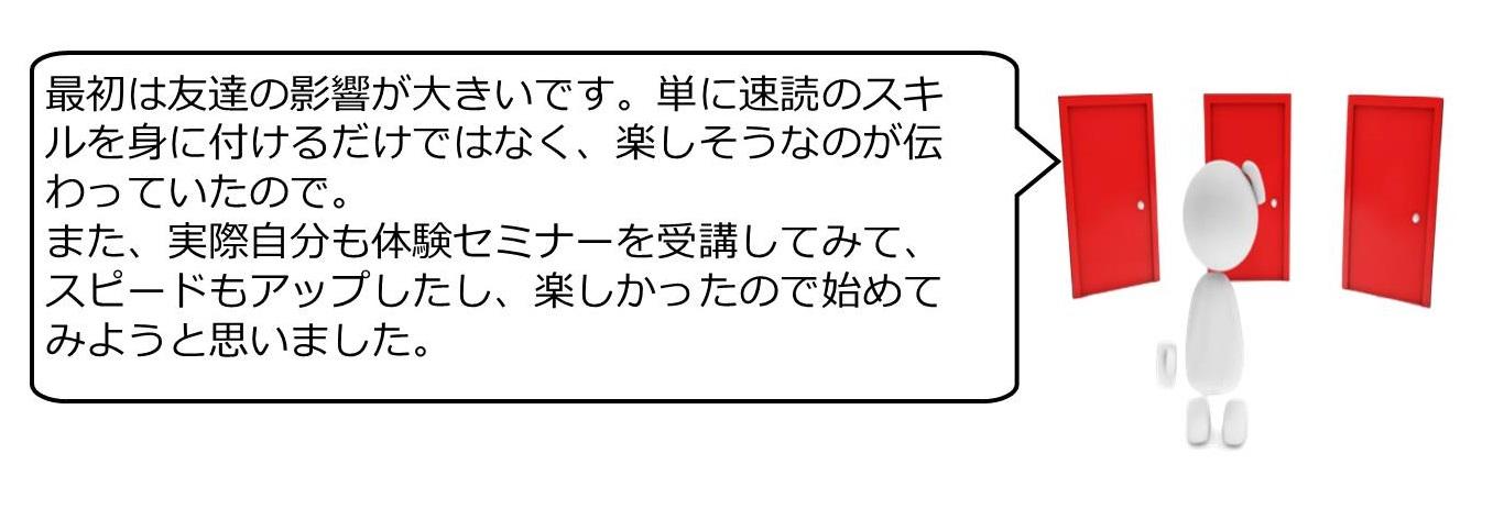 スライド4-2
