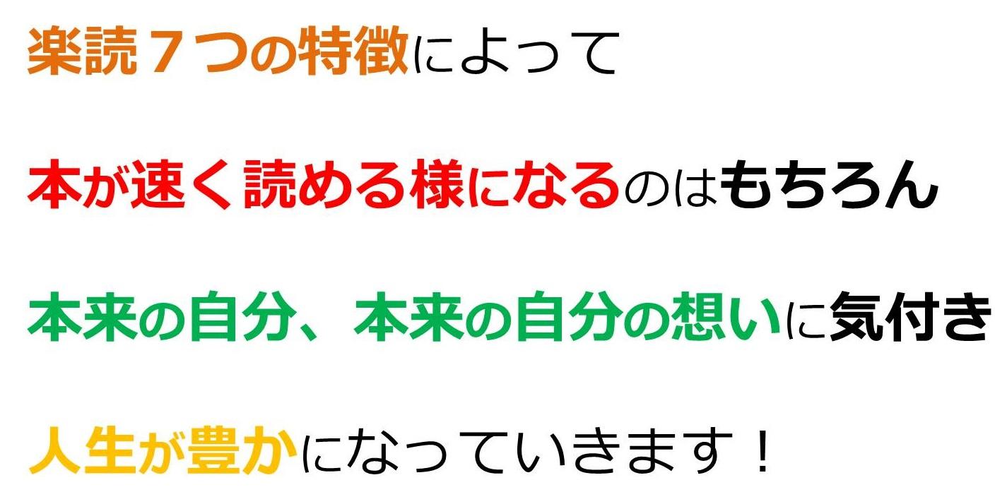 オウンド記事 原本2