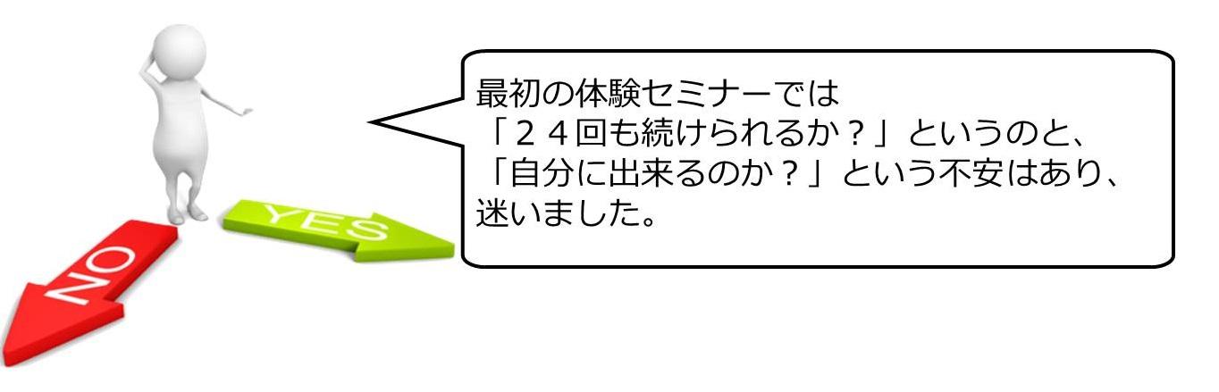 あけさんアンケート11
