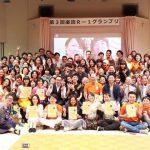 日本一の速読教室【先行発売イベントIN大垣書店 京都ヨドバシ店様】でした。